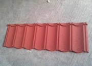 STONE COATED STEP TILES ROOFING SHEETS / ROOF TILES