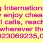 On Sales, Aero International Sim Card