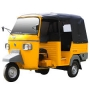 Wholesales Promo Maruwa, Keke Napep tricycle for Nigeria market.