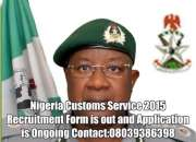 Nigeria Customs Service 2015/2016 Recruitment FORM is out and Application is Ongoing